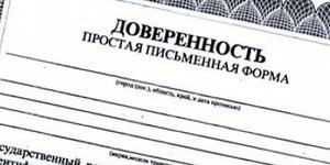образец приказа о передаче прав подписи счетов-фактур