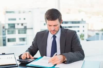 Образец приказа об учетной политике бюджетной организации