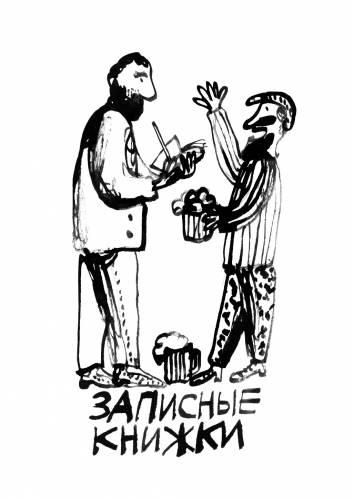 Туры выходного дня в россии из москвы