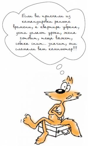 Ответы Mail. Ru: Как оформляется приказ о командировке на Генерального директора.