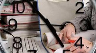 Приказ о приеме на постоянную работу с испытательным сроком