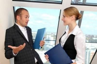 Как сделать приказ о приеме на работу временно