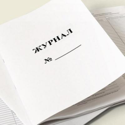 Журнал регистрации приказов в excel