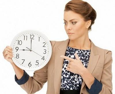 Образец приказа о ведении журнала учета рабочего времени