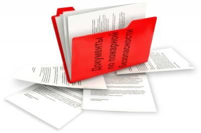 Макет журнала регистрации приказов