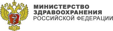 Формы рецептурных бланков приказ 110